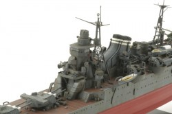 Chikuma - Japanese Heavy Cruiser - 1/350