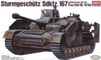 Sturmgeschütz IV Sd.Kfz. 167 - 1/35