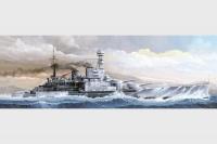 HMS Repulse 1941 - 1:350