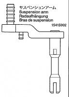 Suspension Arm (1x) for Tamiya 56002, 56003, 36207, 36208