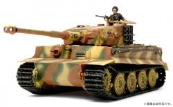 Panzerkampfwagen Tiger - späte Produktion