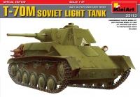 Soviet Light Tank T-70M - Special Edition