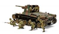 Japanischer Jagdpanzer Typ 1 - Ho-Ni I mit Figuren