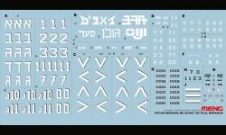 Taktische Markierungen für Merkava 3D / III BAZ - 1:35