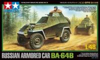 BA-64B - Russian Armored Car - 1/48
