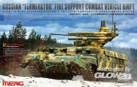 Russian Terminator - Fire Support Combat Vehicle - BMPT - 1:35