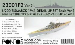 Basic Detail Set Rev. 2.0 for 1/200 DKM Bismarck - Trumpeter 03702 - 1/200