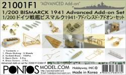Advanced Detail Set for 1/200 DKM Bismarck - Trumpeter 03702 - 1/200