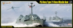 PLA Navy Type 21 Class Missile Boat - 1/72
