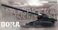 80-cm-Kanone (E) - Eisenbahngeschütz DORA - Limited Edition - 1:35