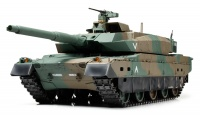 1/16 JGSDF Type 10 Main Battle Tank - RC Full Option Kit