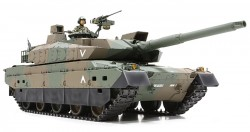 JGSDF Main Battle Tank Typ 10 - Standmodell - 1:16