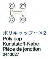 Poly Cap (4 pcs.) for Tamiya 560- 10, 20, 22, 26, 28, 30, 32