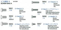 Schraubenbeutel A (MA1-MA7) für Tamiya Tiger I (56010) 1:16