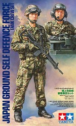 JGSDF Panzerbesatzung 1:16
