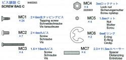Screw Bag C (MC1-MC7) for Tamiya Tiger I (56010) 1:16