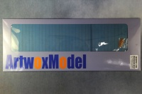 Wooden Deck (Blue) for 1/200 USS Hornet CV-8 - Merit 62001
