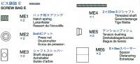 Schraubenbeutel E (ME1-ME6) für Tamiya Tiger I (56010) 1:16