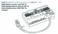 DMD Multifunction Unit MF-01