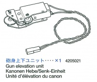 Gun Elevation Unit